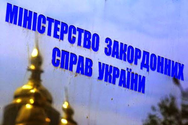 Украина закрывает девять консульств и открывает два новых|В дороге - сайт о путешествиях и приключениях