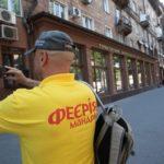 Запорожский туристический информационный центр презентовали для туристического актива города