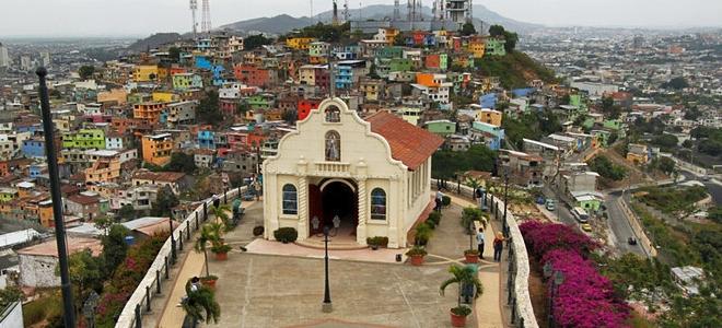Эквадор: самая банановая республика|В дороге - сайт о путешествиях и приключениях